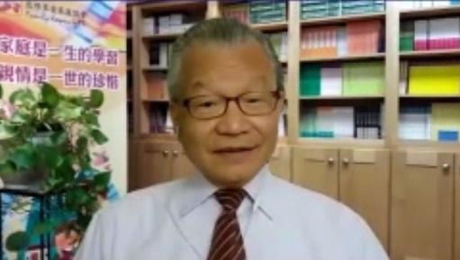 葉高芳博士講座系列