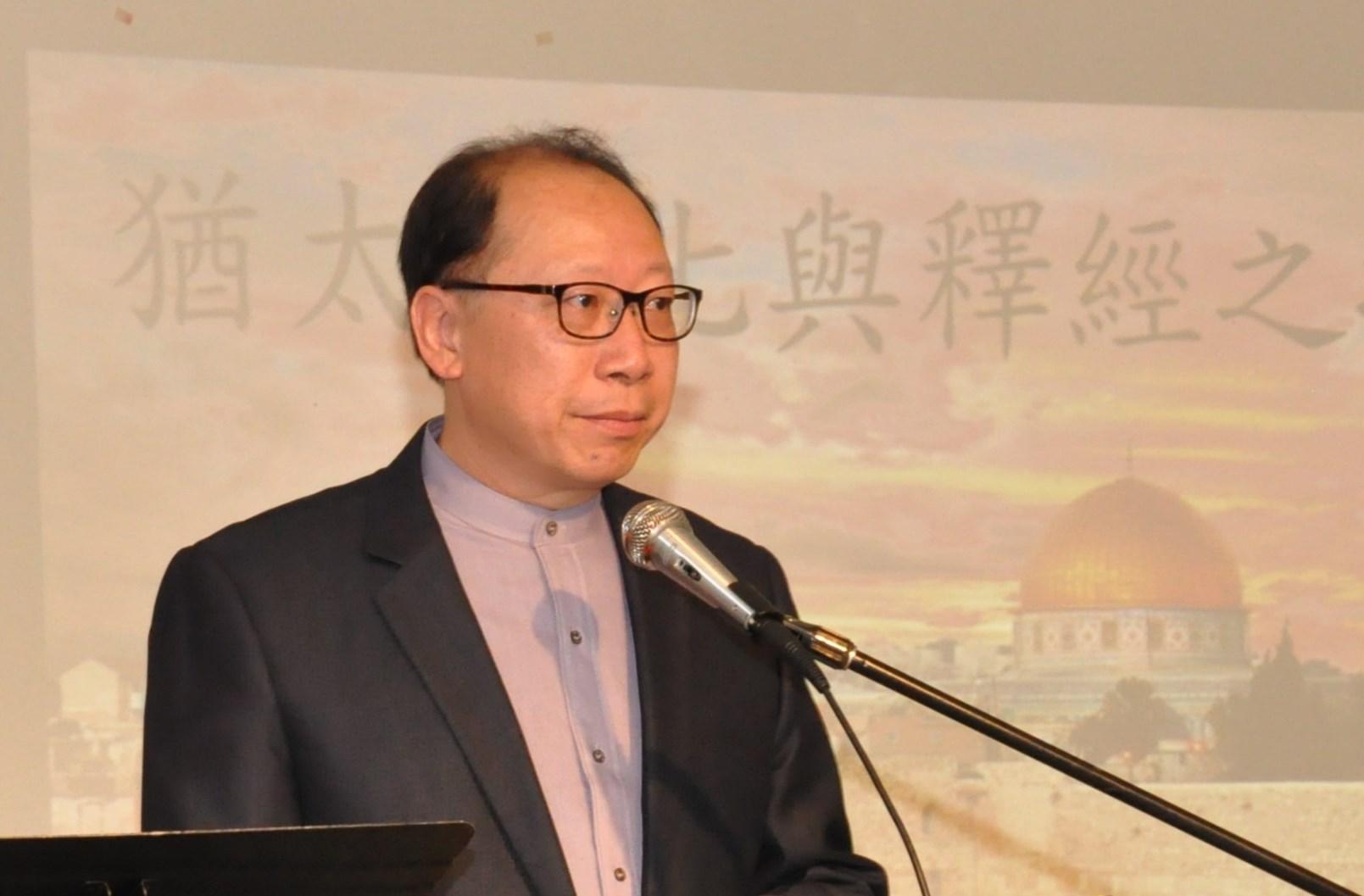 周漢燊牧師講座系列